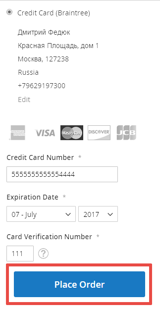 How does the Braintree payment module handle the «Place Order